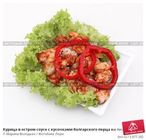 Курица с болгарским перцем фото рецепт