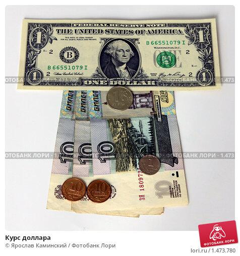 Курс доллара сбербанк