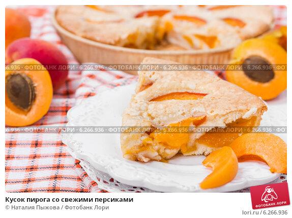 Пироги со свежими яблоками рецепты