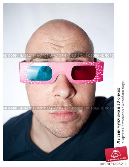 Фото лысый парень в очках 15 фотография