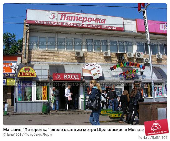 Мужская одежда около станции метро щелковская (москва) - 21