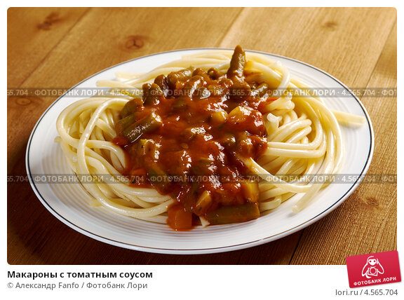 Томатная паста рецепт с фото