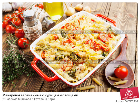 Лазанья с курицей из спагетти рецепт