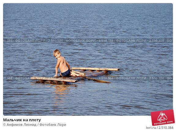 лодка что делает плывет мальчик что делает