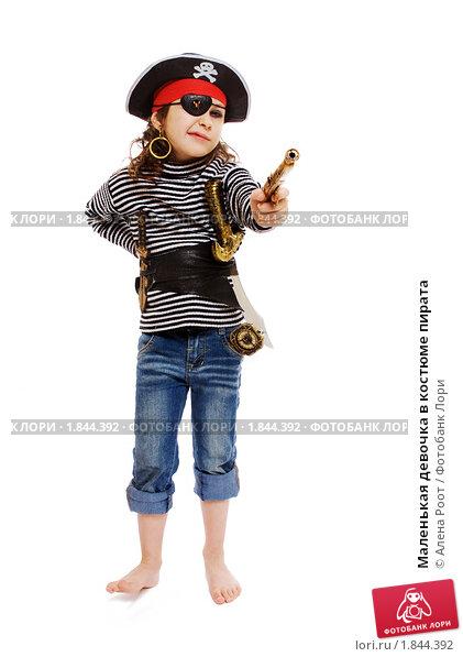 Наряд пирата для девочки