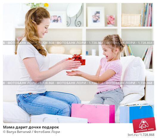 Подарок для мамы маленького ребенка 878
