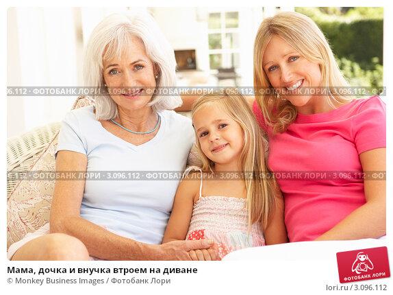 как подписать фото мама с детьми