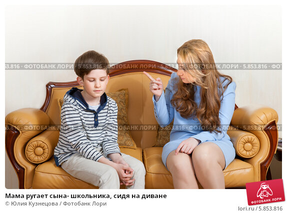 mamochka-lyubit-trahatsya