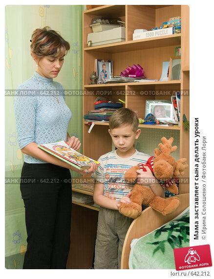 мама застукала сына дрочашим на ее фотографию