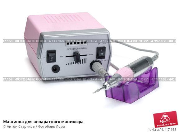 Машинка электрическая для аппаратного маникюра