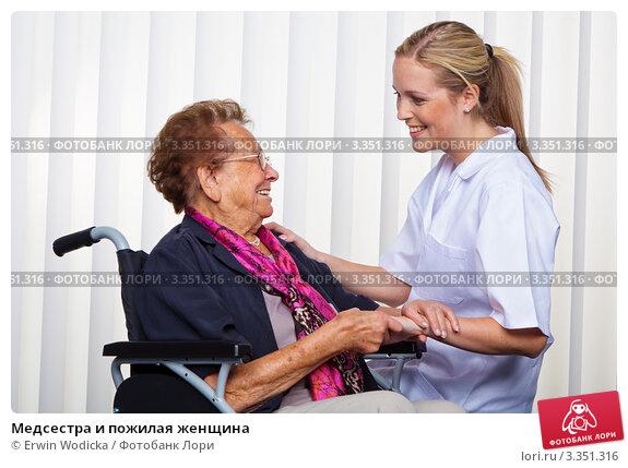 Пожилой с молодой фото