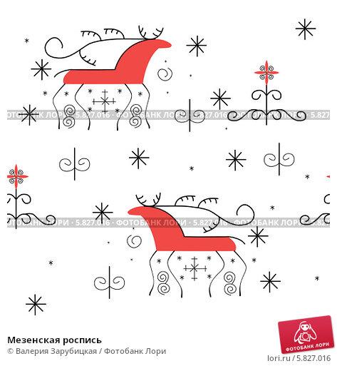Мезенская роспись, иллюстрация № 5827016 (c) Валерия Зарубицкая / Фотобанк Лори