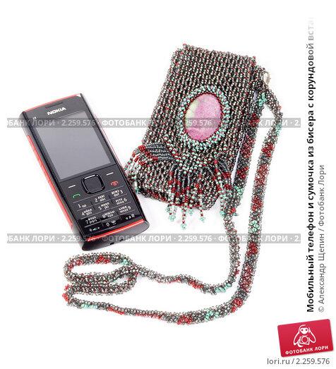 Мобильный телефон и сумочка из бисера с корундовой вставкой, фото 2259576, снято 4 декабря 2010 г. (c)...