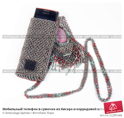 Мобильный телефон в сумочке из бисера и корундовой вставкой, фото 2259544, снято 4 декабря 2010 г. (c)...