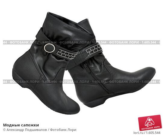 Купить Обувь Германика В Челябинске