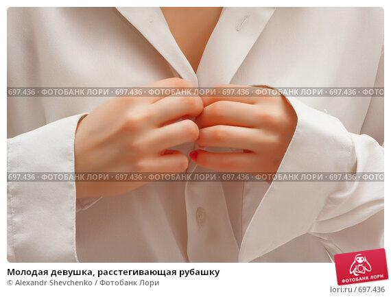 devushka-rasstegivaet-rubashku