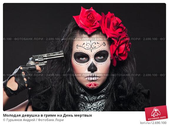 Как одеться на хэллоуин девочке в домашних условиях