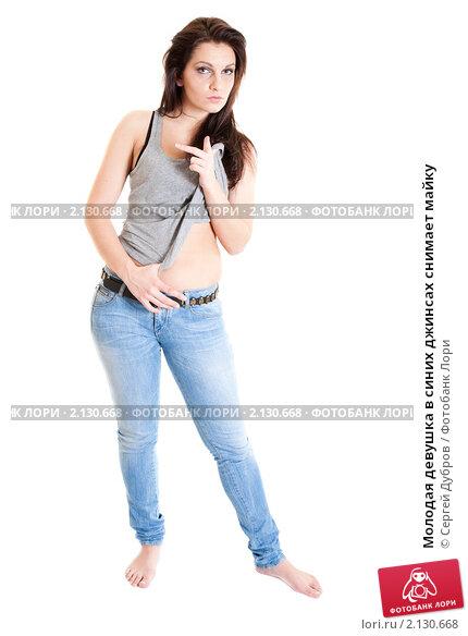 брюки д/м артикул: 22657 цвет: синий раздел: лето 2012