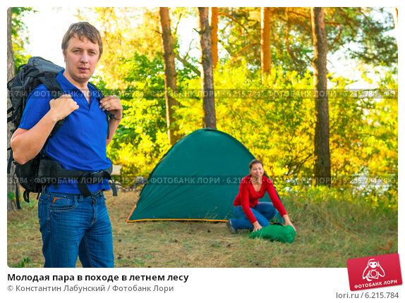moloduyu-v-pohode