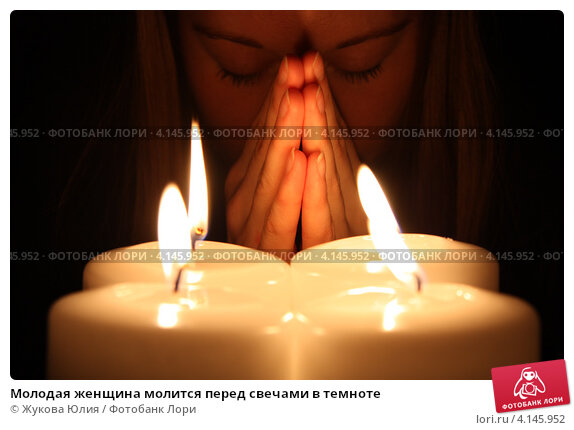 107 Горящая свеча в анусе