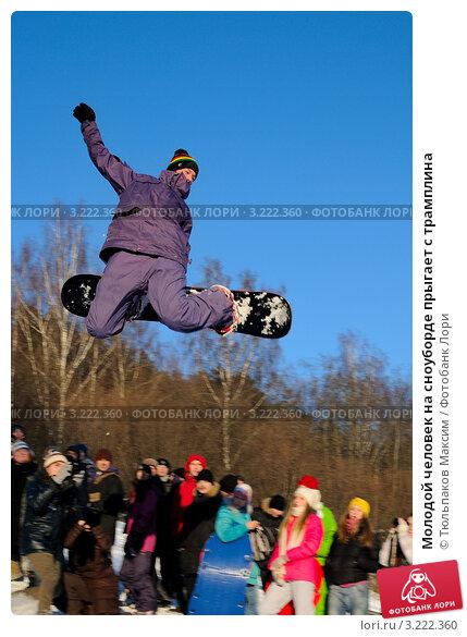 molodoi-chelovek-na-snouborde-prygaet-s-tramplina-0003222360-preview.jpg
