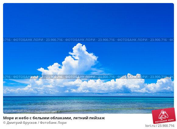 Рисунки море и облака