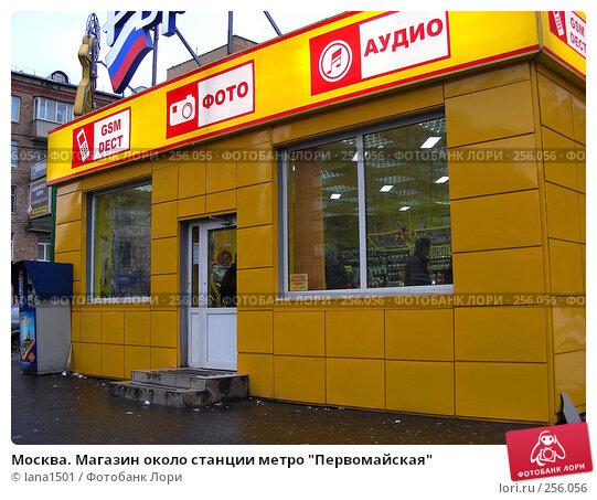 Православный магазин риза главная страница