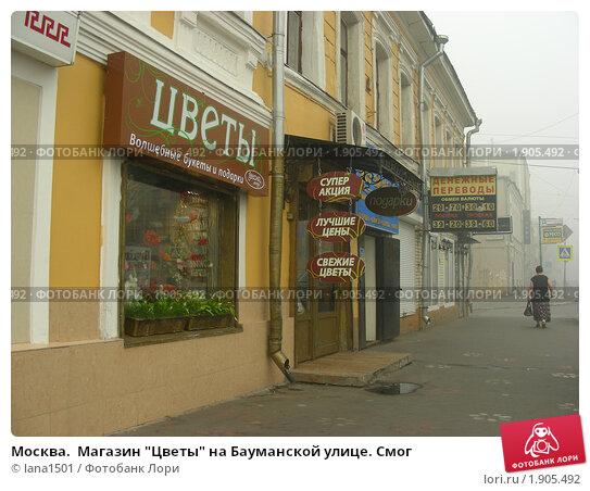 russkiy-v-bane-porno-foto