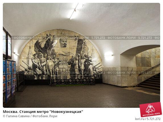 М третьяковская / новокузнецкая, черниговский пер, 9/13, стр 2