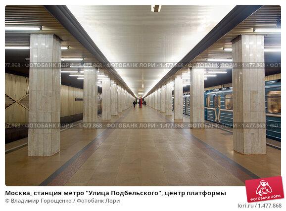 seks-ryadom-s-metro-podbelskogo