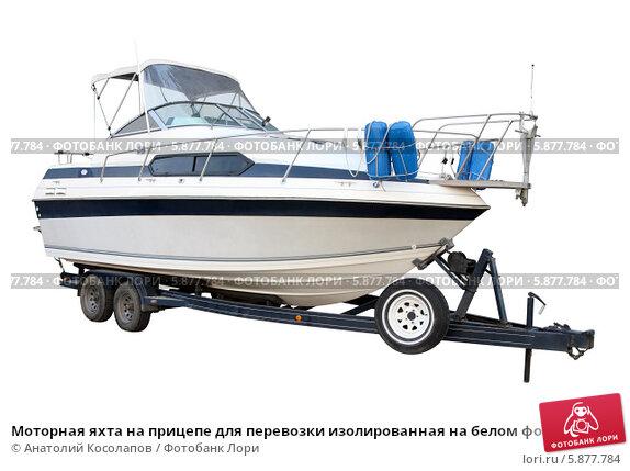 транспортировка маленьких лодок