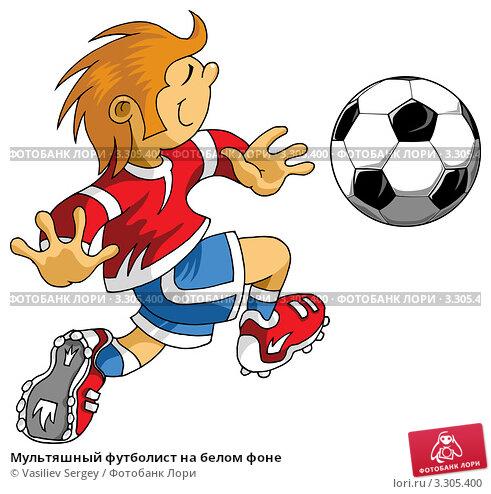футбол финал 2012
