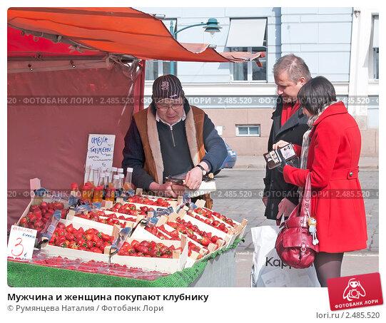 Мужчина и женщина покупают клубнику, фото 2485520, снято 16 апреля 2011...