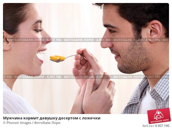 seksualnost-ugostite-muzhchinu-konfetoy