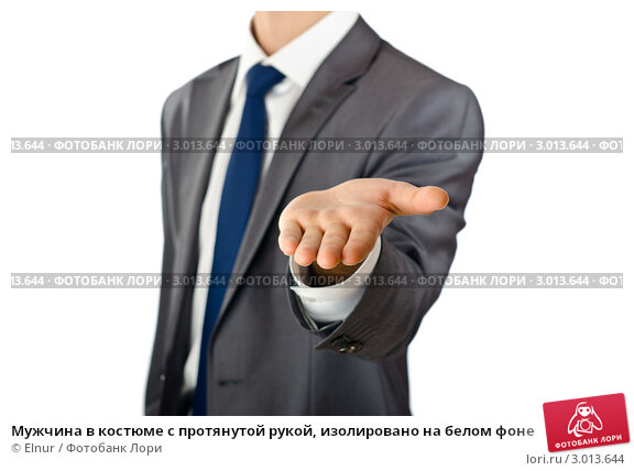 Руку тебе я свою протяну на английском