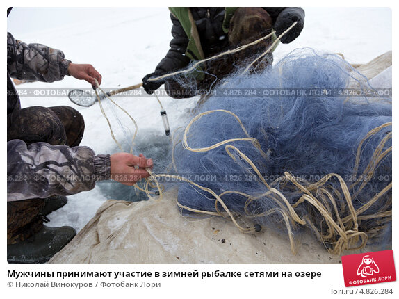 рыбалка уловлять получай сети