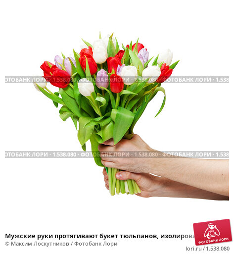 Открытка букет тюльпанов своими руками