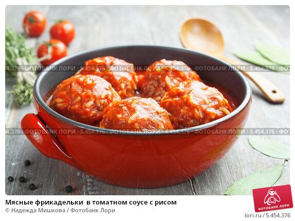 Фрикадельки с рисом в томатном соусе на сковороде рецепт пошагово
