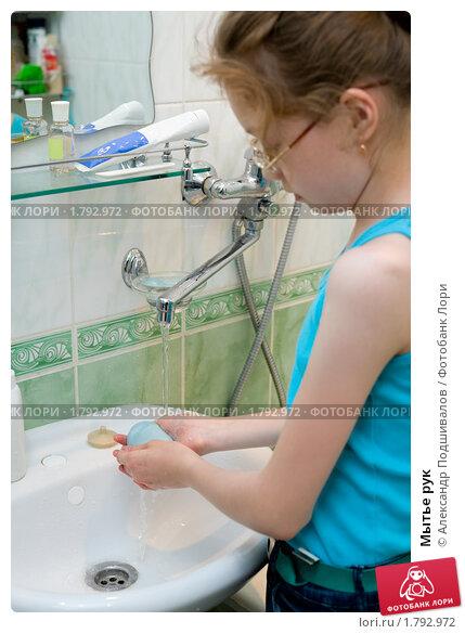 Мытье рук, фото № 1792972, снято 11 июня 2010 г. (c) Александр Подшивалов / Фотобанк Лори