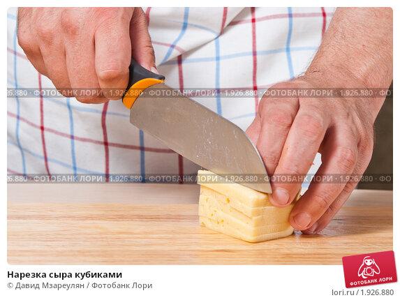 Красивая нарезка сыра пошагово фото