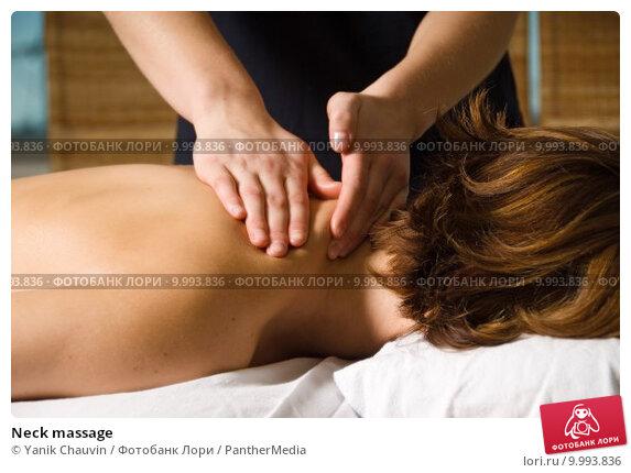 Neck massage; фото 9993836, фотограф PantherMedia. Фотобанк Лори - Продажа фотографий, иллюстраций и изображений, видео для СМИ,