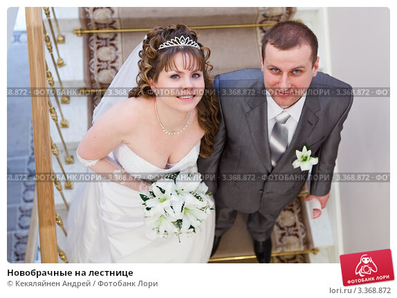 Видео двое невесту