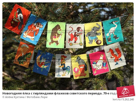 Флажки на новый год шаблоны