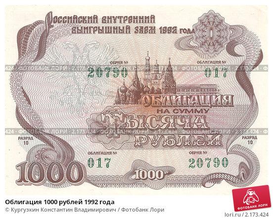 банк хоум потребительский кредит в тольятти