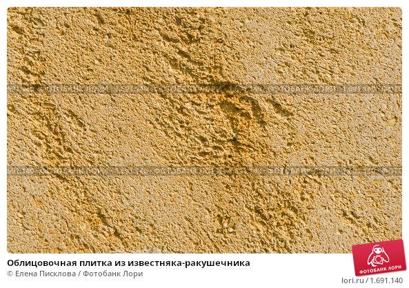 Плиточные работы, укладка плитки в алматы и других городах казахстана - алматы