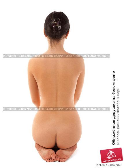 Фото голой девушки сидящей спиной
