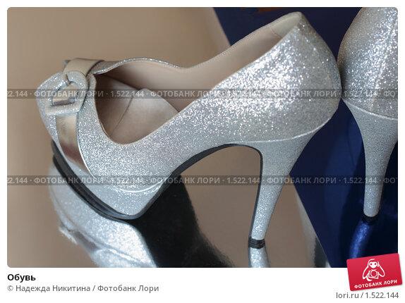 67c8649ef06 Обувь  фотограф Надежда ...