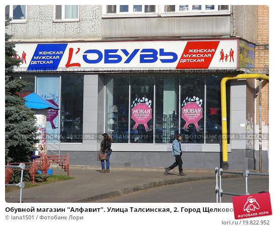 vse-seks-magazini-v-krasnoyarske