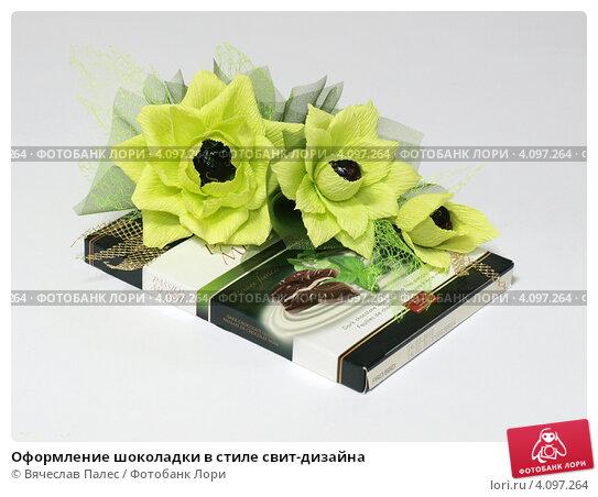 Свит дизайн на шоколадке