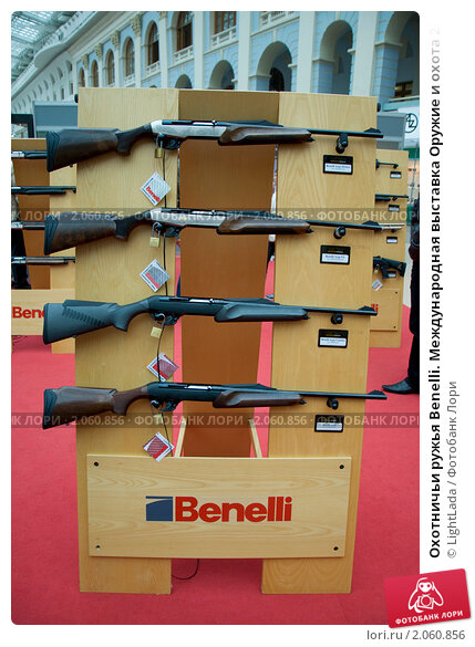 Выставка оружие и охота 2010 arms hunting 2010